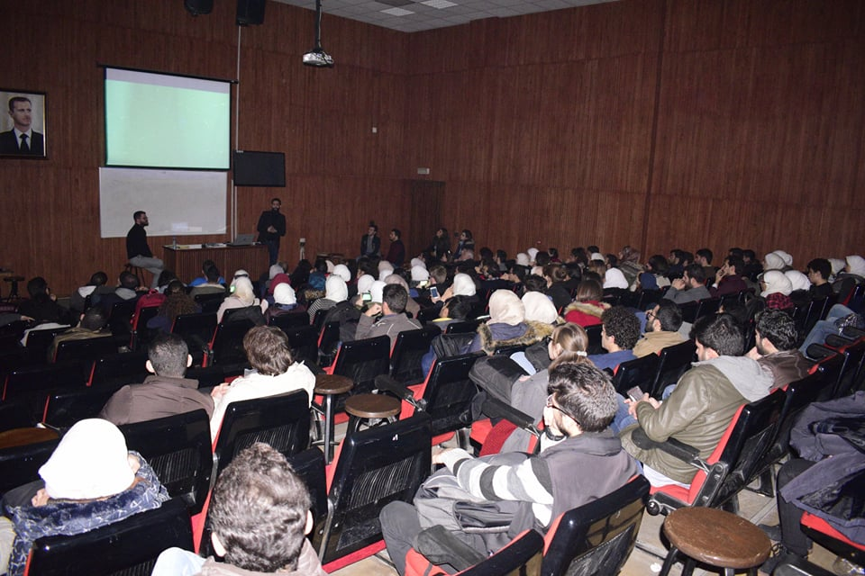 04_lecture_DamascusUNI