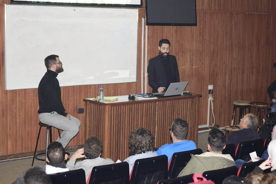 12_lecture_DamascusUNI