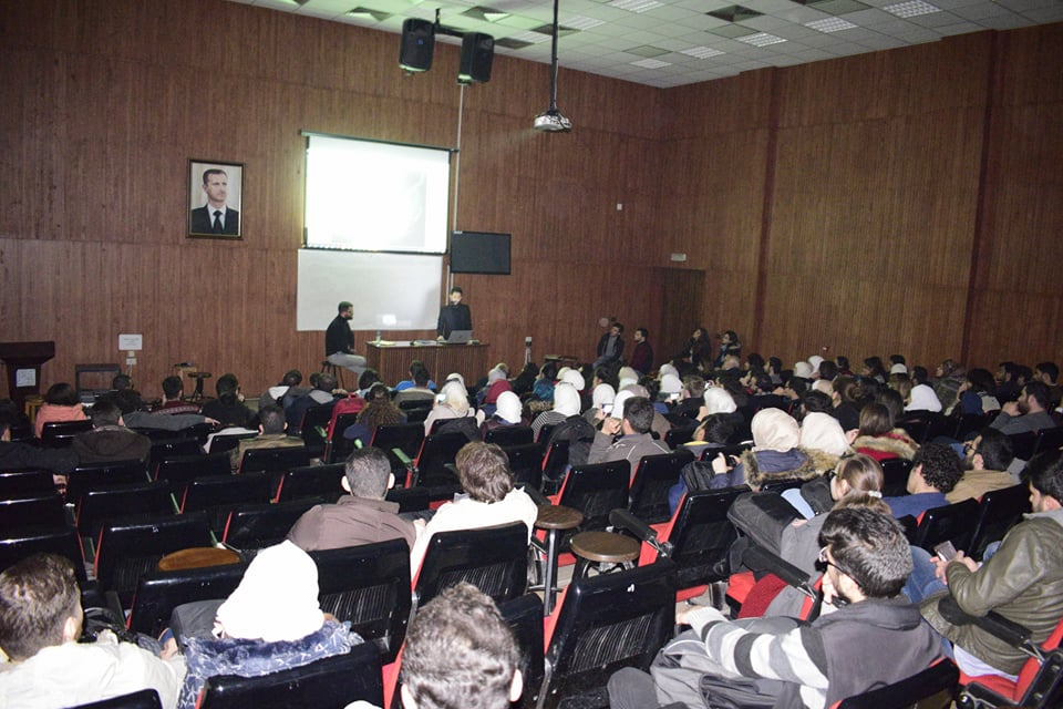 16_lecture_DamascusUNI