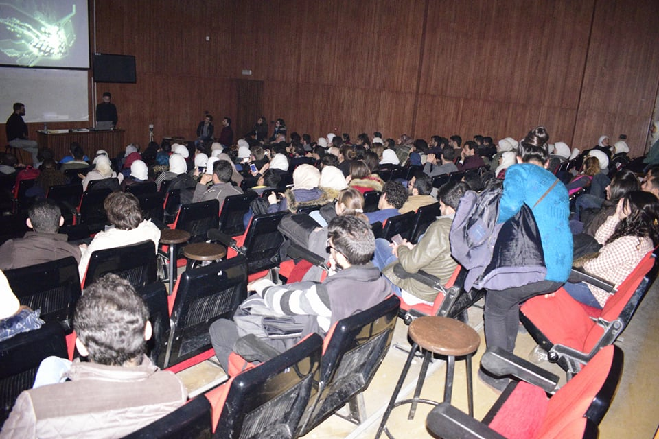 17lecture_DamascusUNI