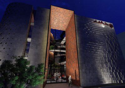 Headquarter of Bank Al Cham
