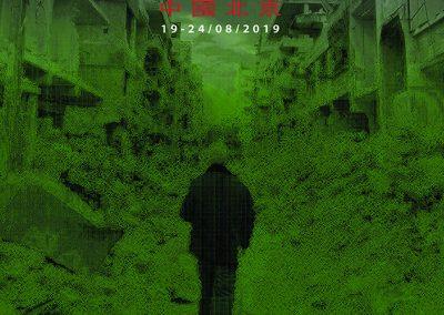 RECODING III WORKSHOP _ PostWar Syria _Beijing_China