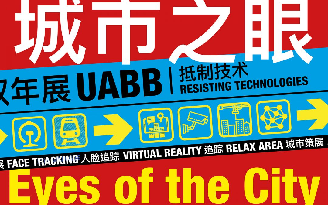 Bi-City Shenzhen Biennale 2019/2020_UABB