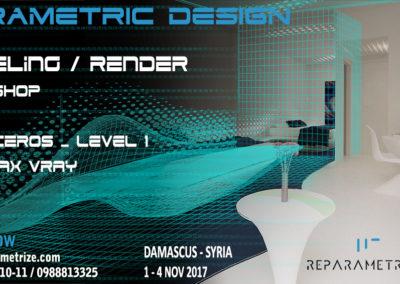 Rhino level 1 / Render Workshop
