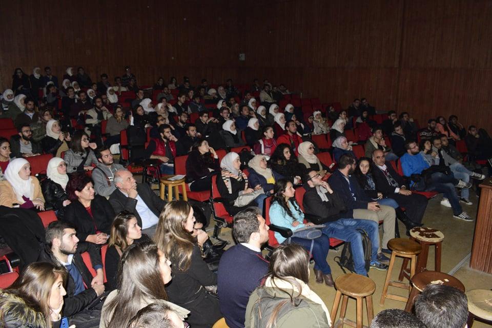 01_lecture_DamascusUNI
