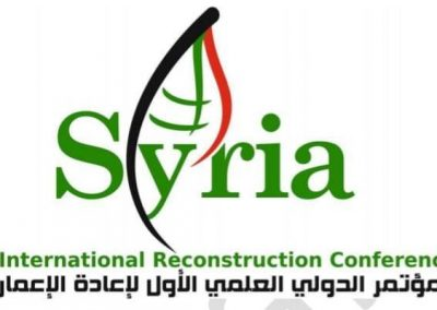International Reconstruction Conference Syria
